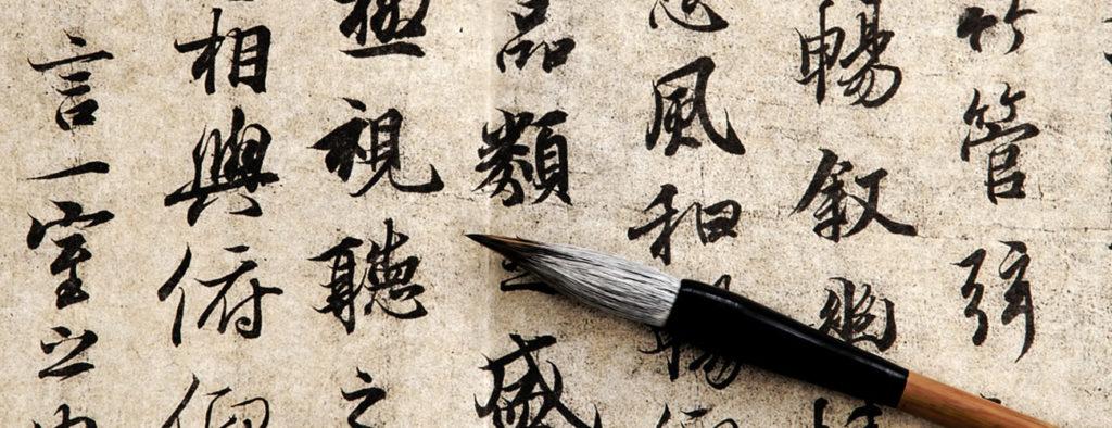 Clases de chino en Boadilla del Monte